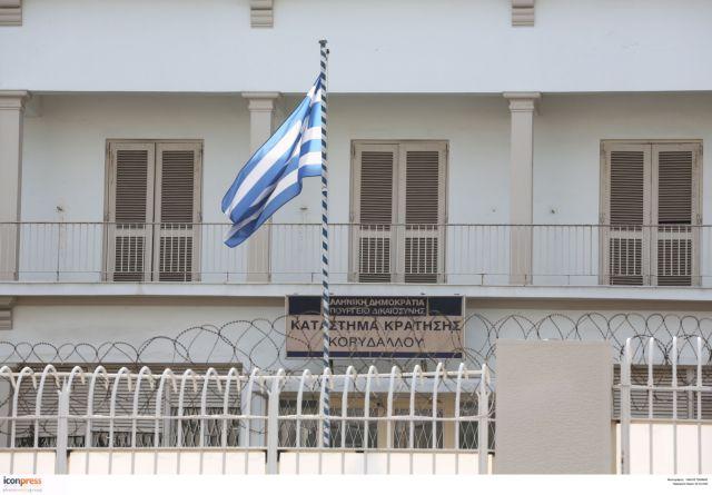 Απόπειρα απόδρασης κρατουμένων από τις φυλακές Κορυδαλλού   tovima.gr