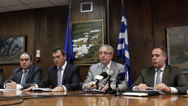 100.000 «επιταγές» για δωρεάν διακοπές   tovima.gr