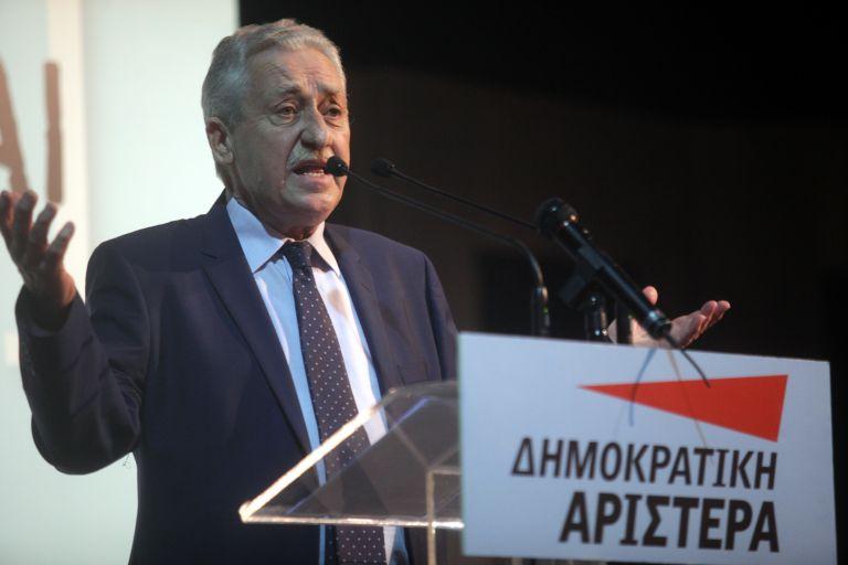 Εντονες διεργασίες στην Κεντροαριστερά | tovima.gr