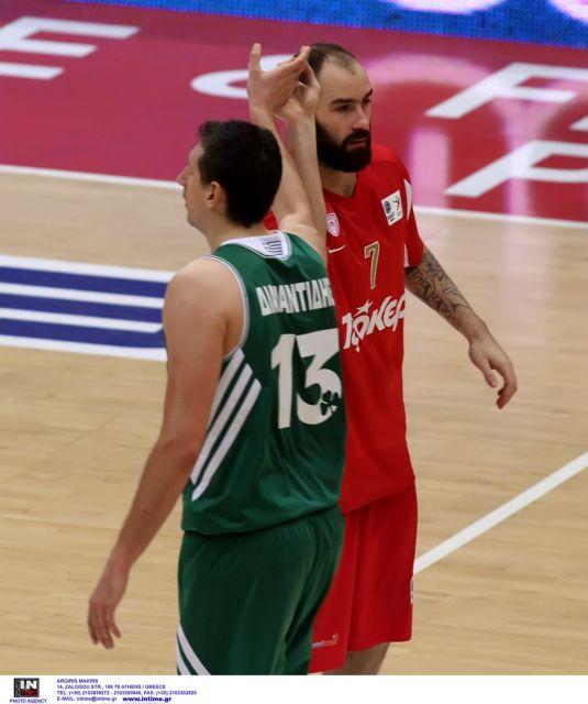 Ημιτελικός – «κλειδί» για τον ΠΑΟ | tovima.gr