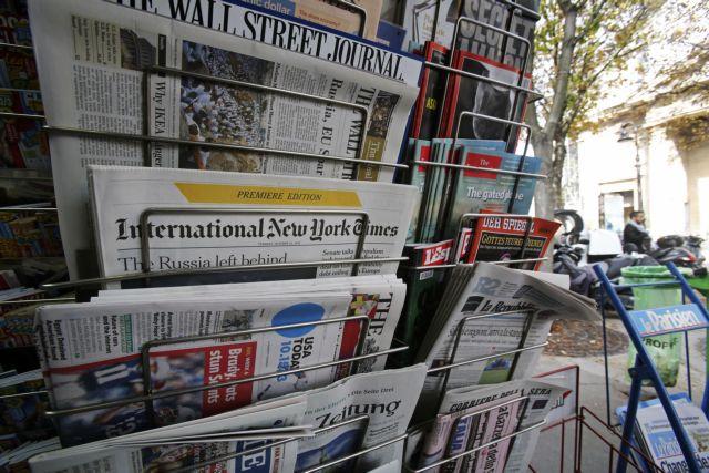 Ο δημοσιογράφος ως σκεπτόμενος πολίτης | tovima.gr