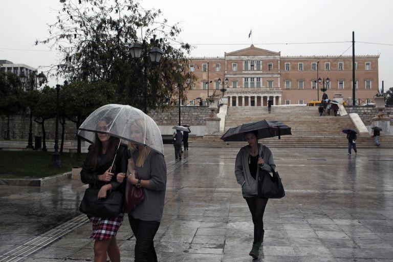Επιδεινώνεται ο καιρός από τα ξημερώματα της Δευτέρας | tovima.gr