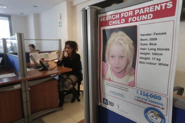 Maria not amongst Interpol's worldwide list of missing children   tovima.gr
