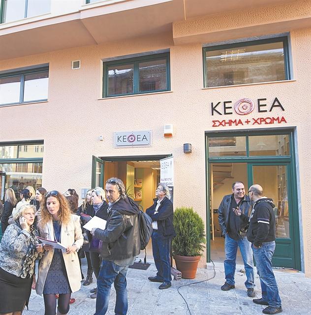 Αλλάζει το ΚΕΘΕΑ στη… στροφή | tovima.gr