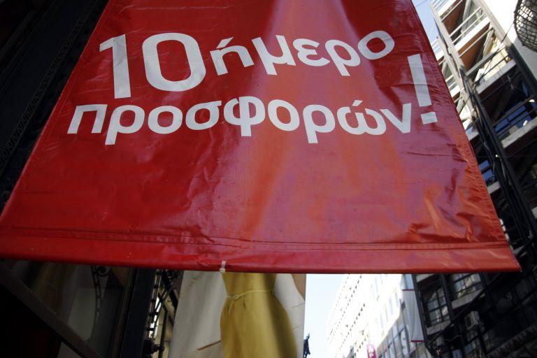 Θεσσαλονίκη: Στις 3/11 η πρεμιέρα για ανοιχτά καταστήματα τις Κυριακές | tovima.gr
