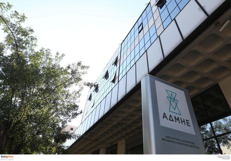 Εμπλοκή στην ολοκλήρωση της ιδιωτικοποίησης του ΑΔΜΗΕ | tovima.gr