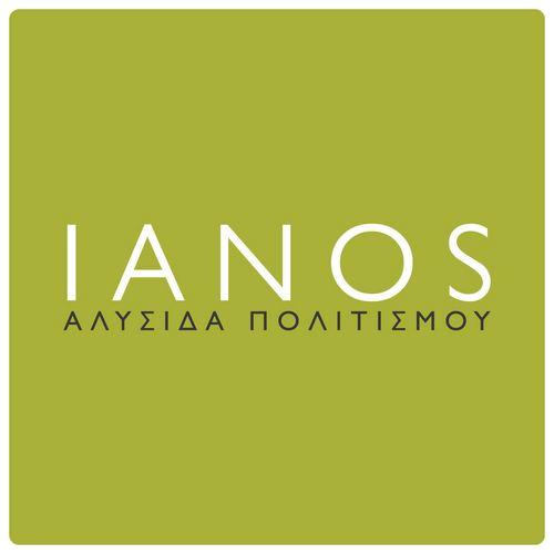 Ο Νίκος Θρασυβούλου συναντά τον Θανάση Βαλτινό στο Café του ΙΑΝΟΥ | tovima.gr