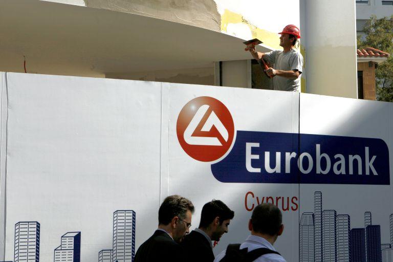Eurobank: Οι αποφάσεις της ΕΚΤ θα στηρίξουν τα δάνεια στην Ελλάδα | tovima.gr
