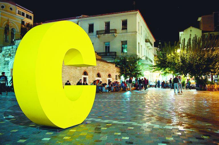 Το μέλλον στη θεραπεία της ηπατίτιδας C είναι ήδη εδώ! | tovima.gr