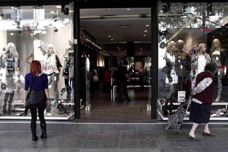 Έως 10 εργαζόμενους απασχολεί η πλειοψηφία των επιχειρήσεων | tovima.gr