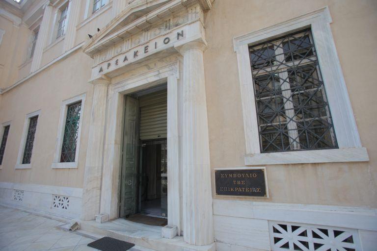 ΣτΕ: Απορρίφθηκαν προσφυγές εκπαιδευτικών κατά της διαθεσιμότητας | tovima.gr