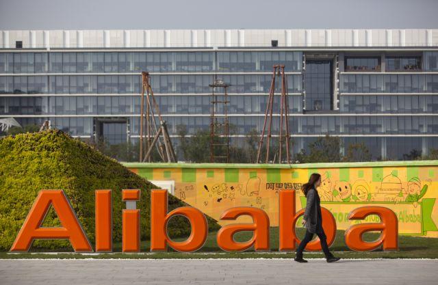 Συνεργασία Alibaba με ερευνητική ομάδα καλλιέργιας ρυζιού   tovima.gr