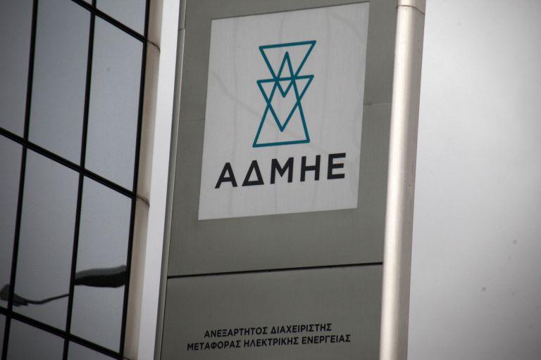 Σκληρή στάση ΑΔΜΗΕ για τη «μεγάλη» ηλεκτρική διασύνδεση Κρήτης-Αττικής | tovima.gr