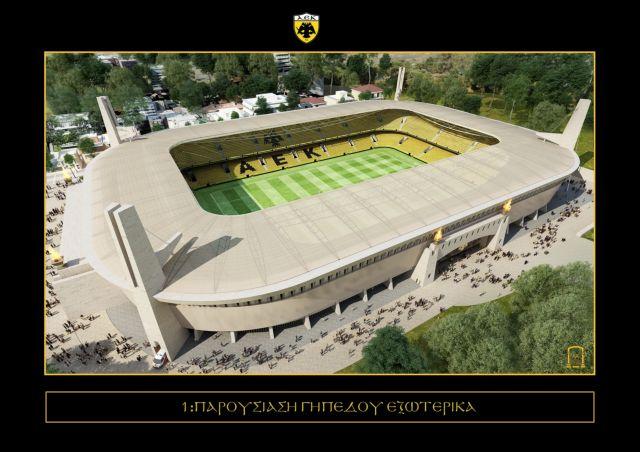 Συμφώνησαν ΑΕΚ – ΣΥΡΙΖΑ για το γήπεδο στη Νέα Φιλαδέλφεια | tovima.gr