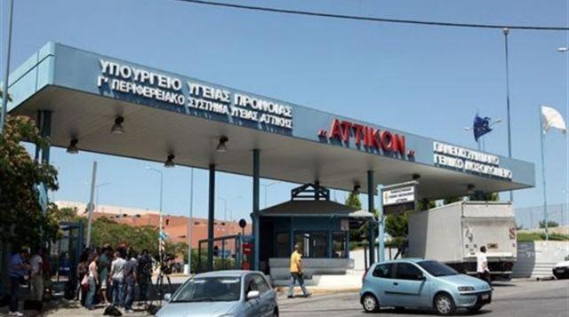 Το ταμείον είναι μείον στο «Αττικόν» | tovima.gr