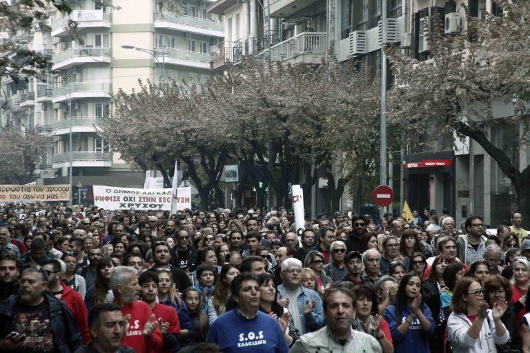 Ελεύθεροι με περιοριστικούς όρους οι κατηγορούμενοι για τα επεισόδια στις Σκουριές | tovima.gr