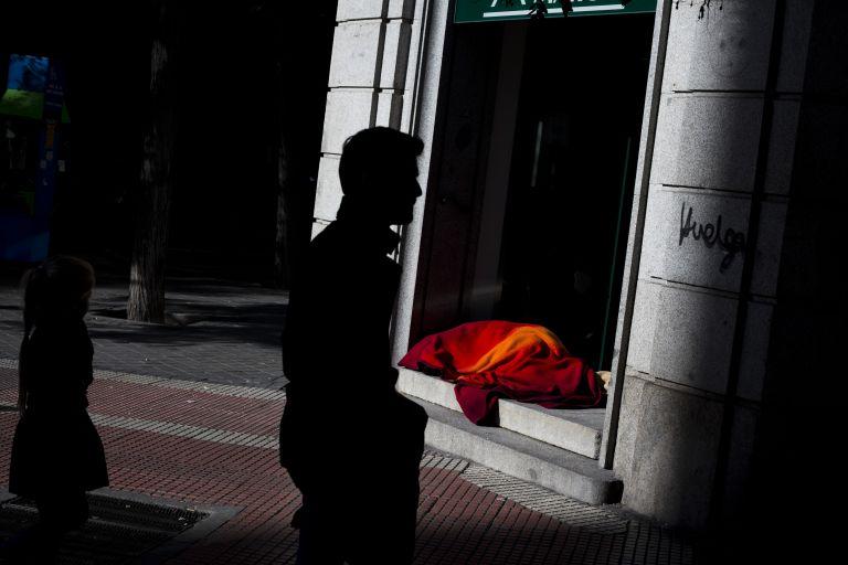 Eurostat: Στο 26,7% η ανεργία στην Ελλάδα τον Ιανουάριο | tovima.gr