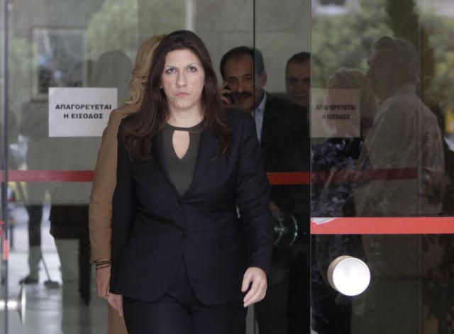 Ο ΣΥΡΙΖΑ κατέθεσε στην Εισαγγελία τα πρακτικά της Βουλής για τα υποβρύχια | tovima.gr