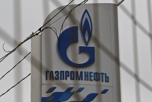 DEPA – Gazprom negotiations for natural gas prices fall through | tovima.gr