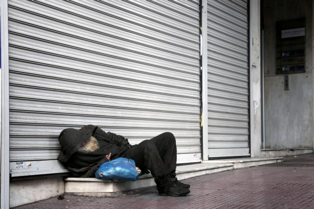 Rate of homelessness soars in recent years due to the crisis | tovima.gr