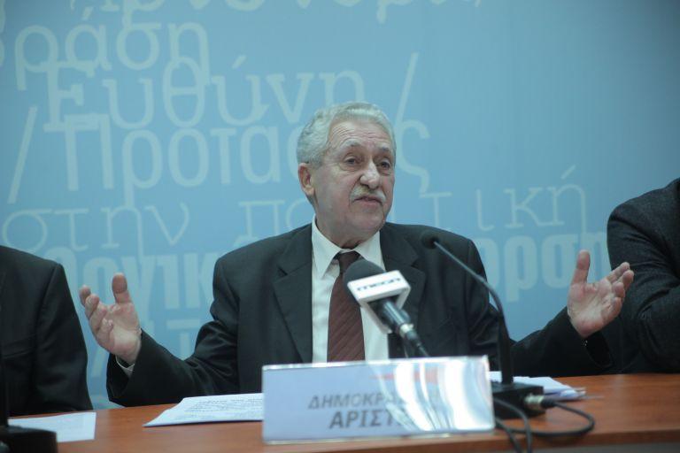 Τροπολογία της ΔΗΜΑΡ για το Σύμφωνο Συμβίωσης | tovima.gr