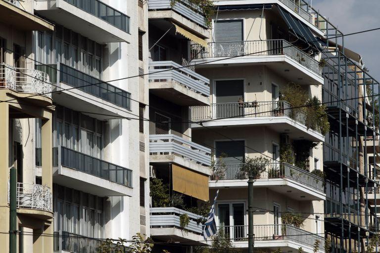 Οδηγίες για τη διόρθωση λαθών στο χαράτσι των ακινήτων | tovima.gr