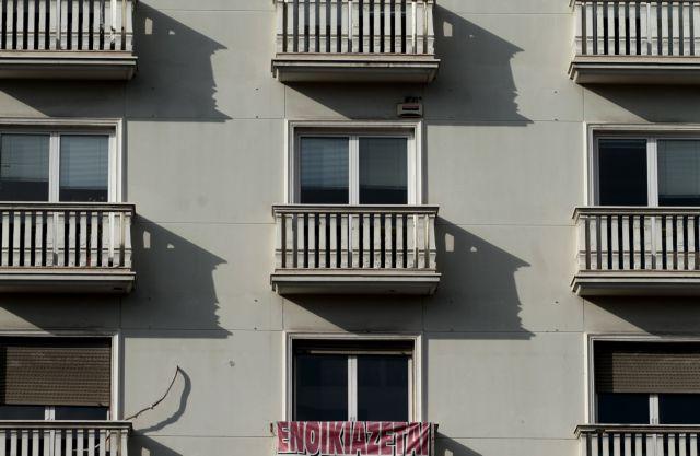 Οι αποδόσεις των ακινήτων «χτυπούν» τα επιτόκια των προθεσμιακών | tovima.gr