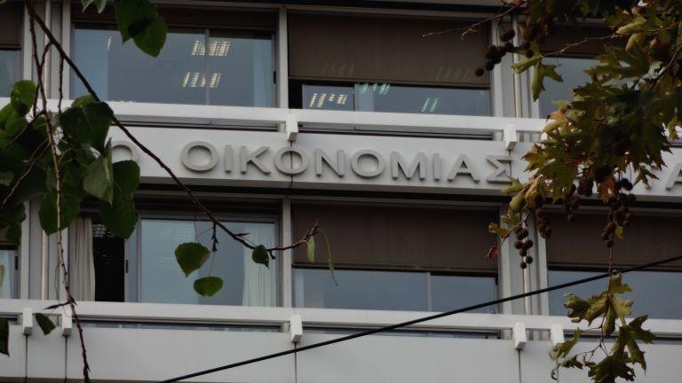 ΥΠΟΙΚ: Παράταση έως 30 Ιανουαρίου για τις δηλώσεις μεταβολών | tovima.gr