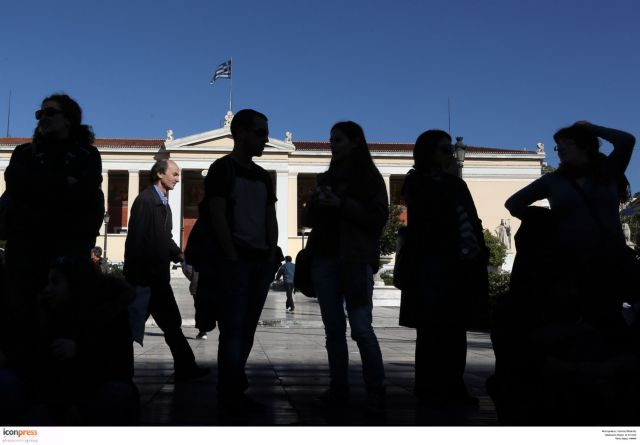 Administrative employee strike at the University of Athens continues | tovima.gr