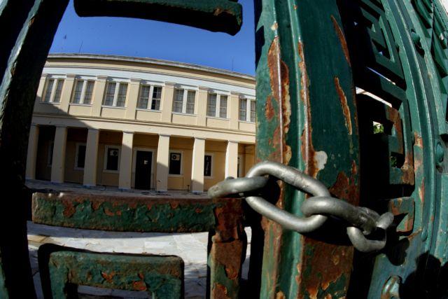 «Αθηνά Νο 2» από Σεπτέμβριο στα πανεπιστήμια   tovima.gr