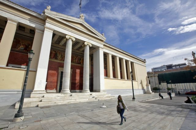 University strike continues until Monday – NTUA reopens | tovima.gr