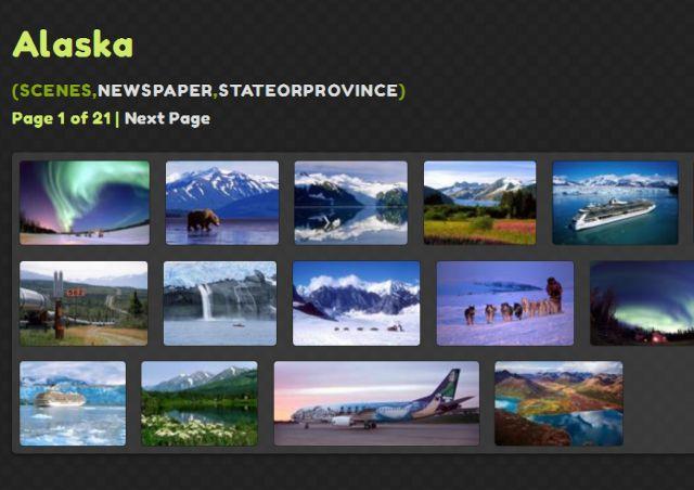 Τεχνητή νοημοσύνη μαθαίνει τον κόσμο από τις εικόνες του Διαδικτύου | tovima.gr