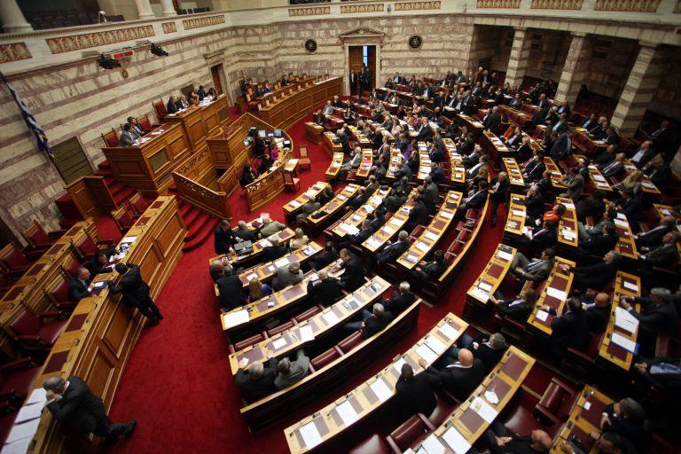 Επίτροπος Δεοντολογίας για τους βουλευτές | tovima.gr