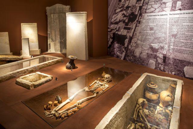 Ευρήματα από την Αμβρακία στο Αρχαιολογικό Μουσείο Άρτας | tovima.gr