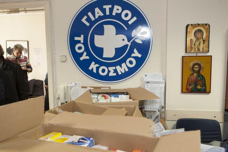 Γιατροί του Κόσμου: Τα εθνικά συστήματα υγείας δεν καλύπτουν τις ευάλωτες ομάδες | tovima.gr