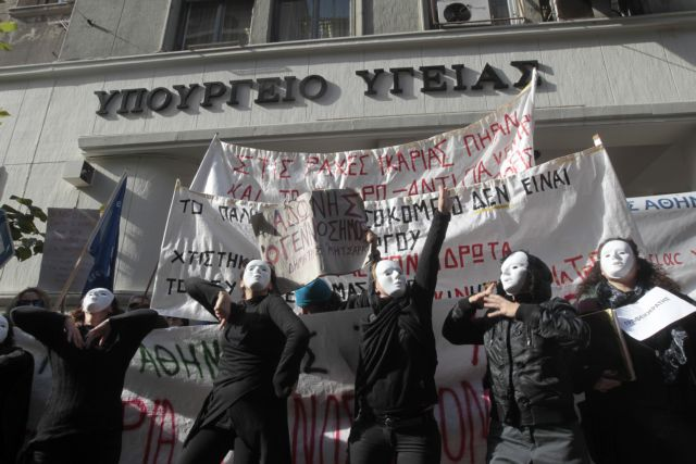 EOPYY doctors not pleased by Health Ministry's offer, continue strike   tovima.gr