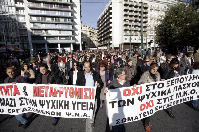 Public hospital staff and doctors go on strike over reviews | tovima.gr