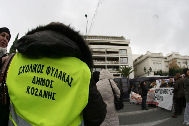 Κοζάνη: Μία ακόμη δικαστική δικαίωση σχολικών φυλάκων   tovima.gr
