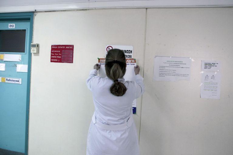 Οι γιατροί συμμετέχουν στην 24ωρη απεργία της Πέμπτης | tovima.gr
