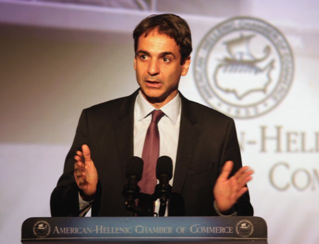 Mitsotakis prompts audits of civil servants with foreign accounts | tovima.gr