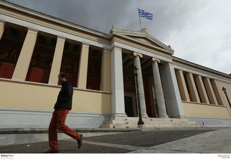 Εληξε η απεργία στο ΕΚΠΑ λέε το ΔΣ των διοικητικών υπαλλήλων | tovima.gr