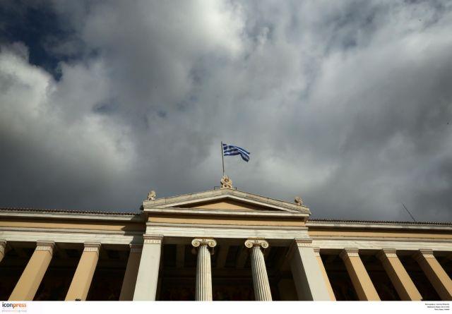 Σταματούν να δουλεύουν 360 «διαθέσιμοι» του ΕΚΠΑ | tovima.gr