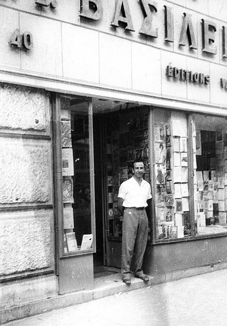 Bασιλείου: Ένας ιστορικός εκδοτικός οίκος | tovima.gr