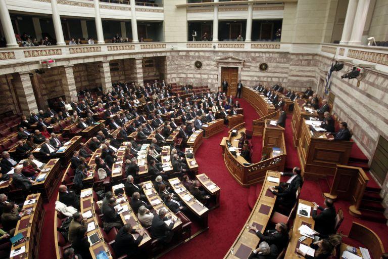 Συντριπτικό ναι της Βουλής σε αναστολή χρηματοδότησης Χρυσής Αυγής | tovima.gr