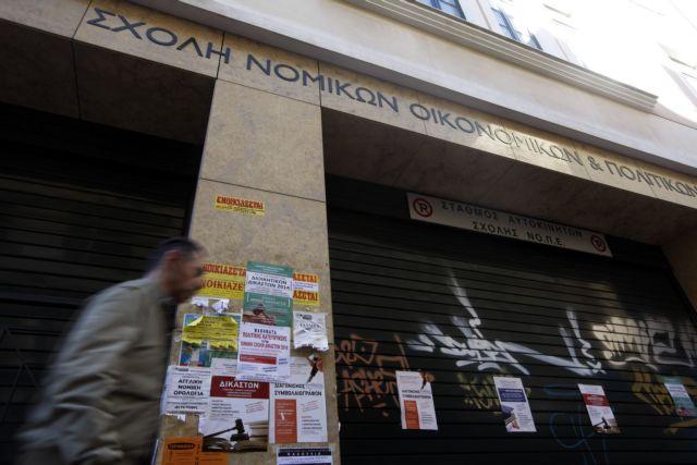 Πολλά τα μαθήματα και οι φοιτητές στη Νομική   tovima.gr