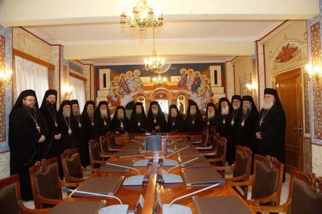 Η Ιερά Σύνοδος για το αντιρατσιστικό και τους διωγμούς των Χριστιανών | tovima.gr