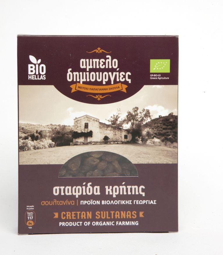 Σταφίδα Κρήτης   tovima.gr