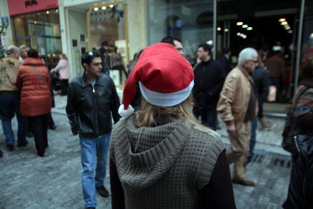 Ανοικτά σήμερα Κυριακή τα καταστήματα | tovima.gr