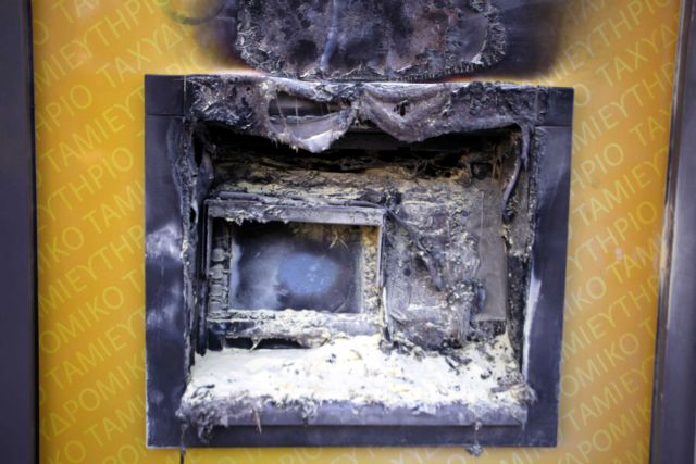 Anarchist group claims responsibility for 60 ATM arsons | tovima.gr