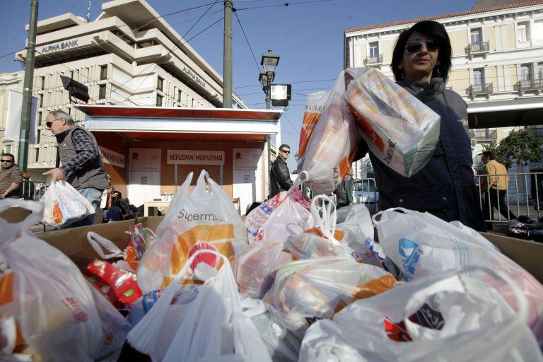 Δωρεάν διανομή τροφίμων σε πάνω από 160.000 οικογένειες   tovima.gr